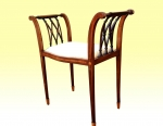 Beautiful Quality Inlaid Mahogany Window Seat Stool - Click to Enlarge
